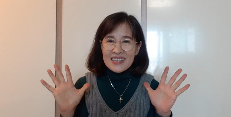 미소차차 차영미씨