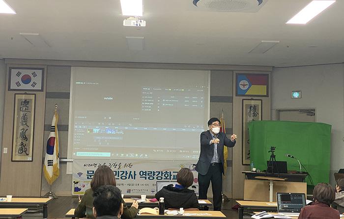 김주홍 강사의 영상 편집/제작 강의